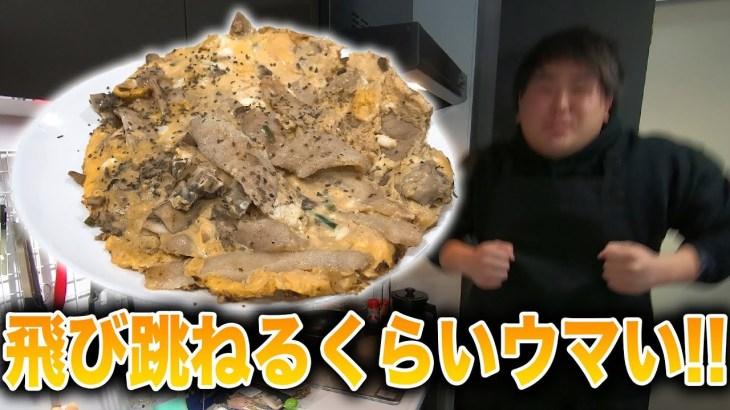 【ランダム料理】やばい!ウマい!卵ってすごい!なんでもウマい!!
