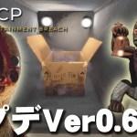【フリーホラー】SCP:CB Unity Ver0.6の新SCPが感動的だった! #19【SCP-1762】