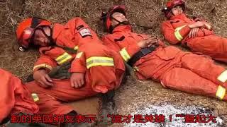中國消防員滅火后一張照片感動英媒:這才是英雄_網友