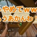 樋口楓「あんた世界一可愛いよ」 「もう用済みじゃ!しゃあ!!」