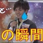 記者会見で宇野昌磨が思わず苦笑いした「あるハプニング」とは…世界選手権直前・公開練習の後に羽生・宇野・田中がそれぞれ抱負を語るも…