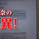 【金バエ】朝比奈の驚異的な行動にビックリ!