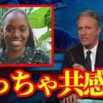 【海外の反応】日米の根本的な違いにびっくり仰天!! 日本で生まれ育ったある黒人女性の米国体験談が話題に!! 「日本の方が居心地がいい…」【動画のカンヅメ】