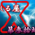 【MTG】~X~第39弾開封!~アリーナで面白いデッキ無いかな?~