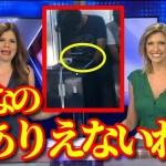 【海外の反応】親日外国人もびっくり仰天!! 日本の電車で目撃されたある光景が話題に!! 海外ではありえない日本特有の感覚とは!?【動画のカンヅメ】