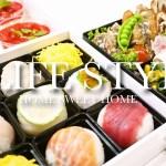 【お花見弁当】 彩り鮮やか!可愛い手まり寿司のお弁当♡重箱三段!2019春