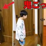 赤ちゃん 鬼ごっこしてたらビックリ!しぃしぃ ドアノブを回してドアを開けます!【いおりくんTV 日常と休日】