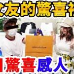 拉斐爾【生日驚喜】為女朋友準備讓她感動的驚喜!(中字)