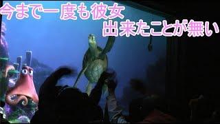 🔵【前の人がすごいw】一度も彼女出来たことがない【タートルトーク】東京ディズニーシー