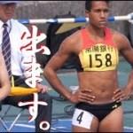 今年もキター!凄い人と一緒に走る女子100m 水戸招待陸上2019 tv2ne1