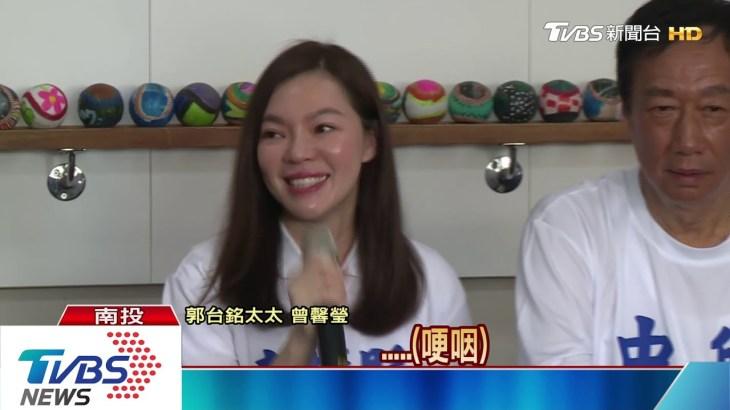 曾馨瑩陪同助選 見學弟妹2度感動落淚
