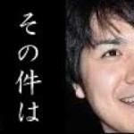 小室圭さんが絶対絶命の事実に驚きを隠せない…現在の彼に何が…
