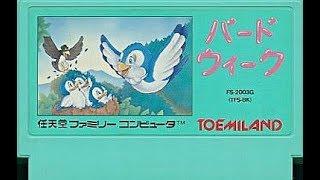 【バードウィーク】かわいい鳥さんのゲーム。#1