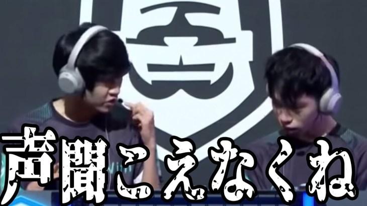 【クラロワ】勝利数アジアNo1ペアになりました!実は試合中に起きていたハプニングとは?-OGN戦-【GameWith】