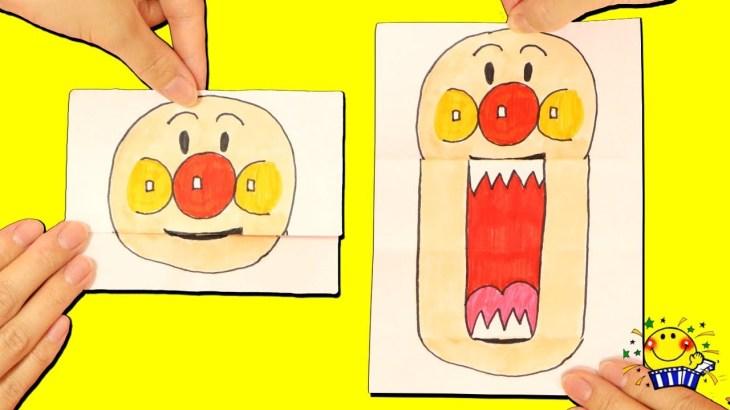 アンパンマンがびっくり絵を手作りDIY♪バイキンマンもお顔が変わる仕掛け絵を作るよ♪子供向けの知育面白動画♪EASY CLAFTS たまごMammy