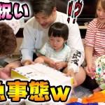 【出産祝い】まさかのハプニング(笑)  赤ちゃんの誕生祝い♥ファーストキッズTVさんにサプライズBOXをプレゼント♥【大量開封】