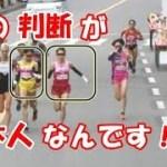 海外の反応 日本に感動!!日本人女子ランナーが魅せたまさかの判断と行動を世界が称賛した訳とは?外国人も涙「これが日本人らしさだね!!」