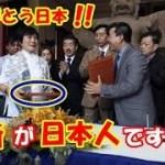 海外の反応 衝撃!!日本に感動!!日本人女性コレクターがカンボジアに対して取ったまさかの判断と行動!!に世界の外国人から賞賛の声!!