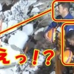 海外の反応 衝撃!!感動!!メキシコ大地震で日本の救助隊員が取ったまさかの行動!!が世界一だとメキシコ人が涙して賞賛した訳とは?