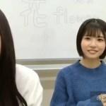 日向坂46富田鈴花・松田好花の可愛いシーンまとめ