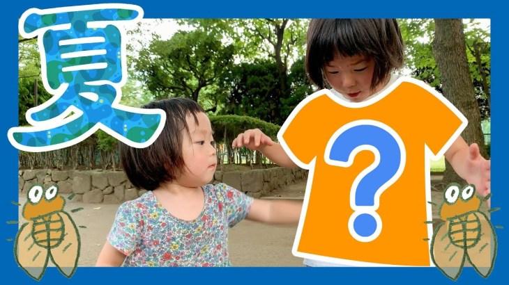 【夏休み】公園でアレをたくさん集めて服がすごいことにwww【閲覧注意】