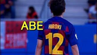 すごいぞバルサ安部、見せたドリブルスターの片鱗!公式デビュー戦タッチ集 Hiroki Abe 01/09/2019