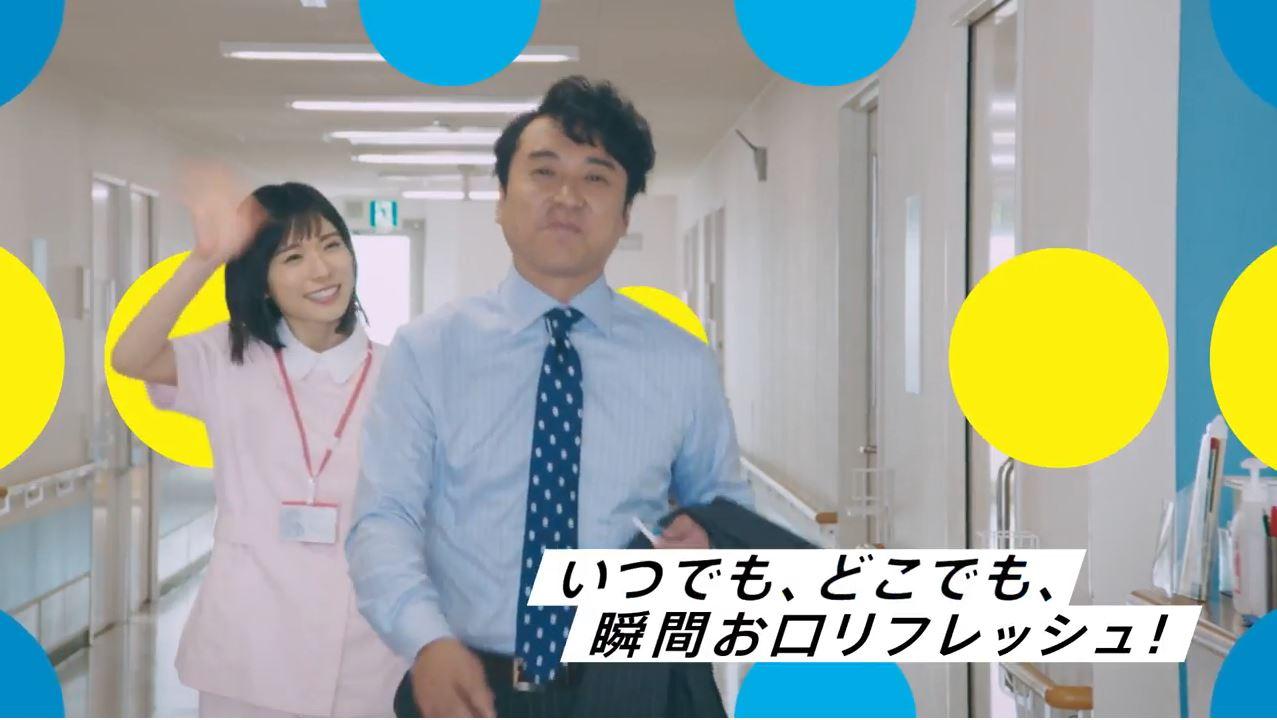 https//www.mintia.jp/