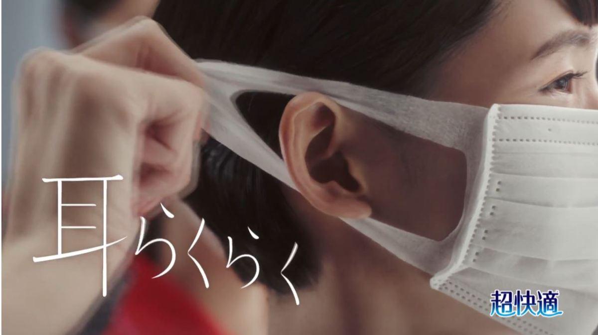 ユニ・チャーム 超快適マスク のCM「化粧室の3人」篇