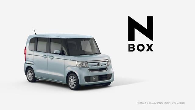 HONDA N-BOX のCM 「快適な運転」篇