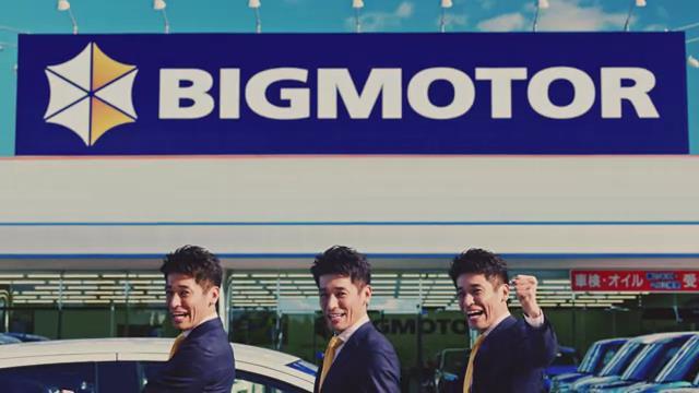 佐藤隆太 が出演する BIGMOTOR のCM クルマ売るならビッグモーター 「歌う佐藤さん」篇「3つの佐藤さん」篇「叫ぶ佐藤さん」篇