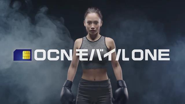 OCN モバイル ONE のCM 「~NTTグループの格安SIM~ キックボクシング」篇