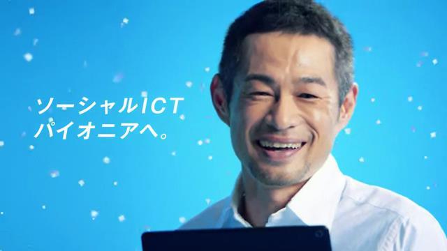 イチロー が出演する NTT西日本 企業CM 「Vision」篇