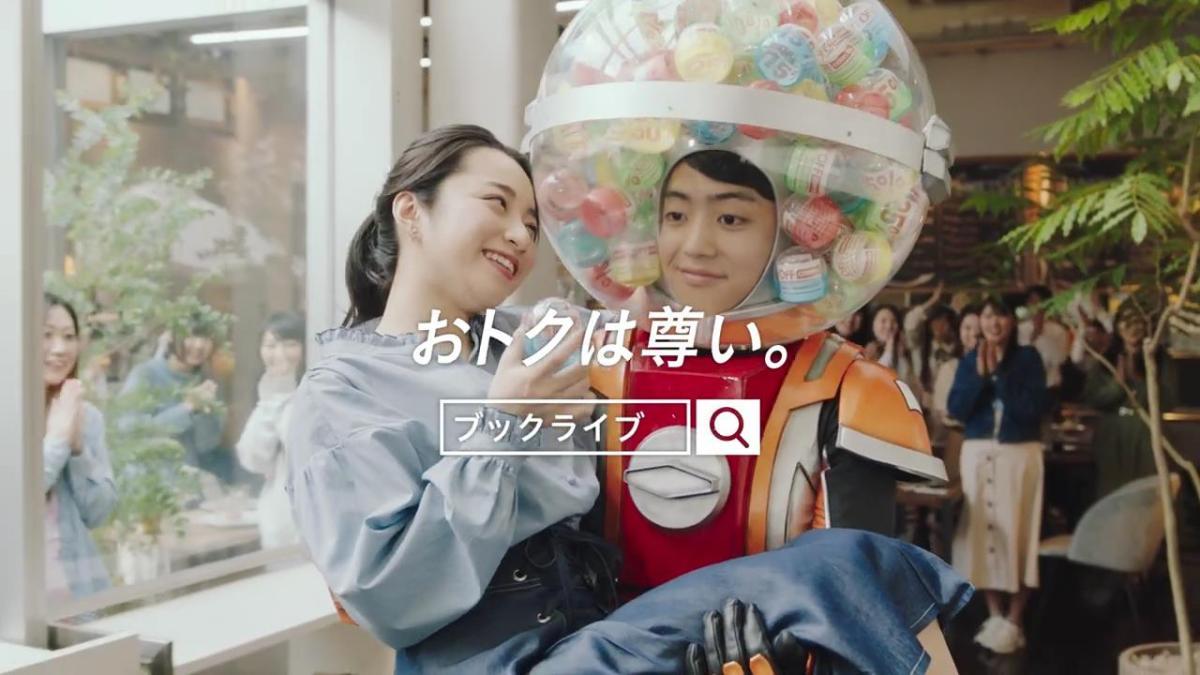 伊藤健太郎 が出演する 凸版印刷グループ BookLive! のCM 「登場」篇 とメイキング、インタビュー動画。