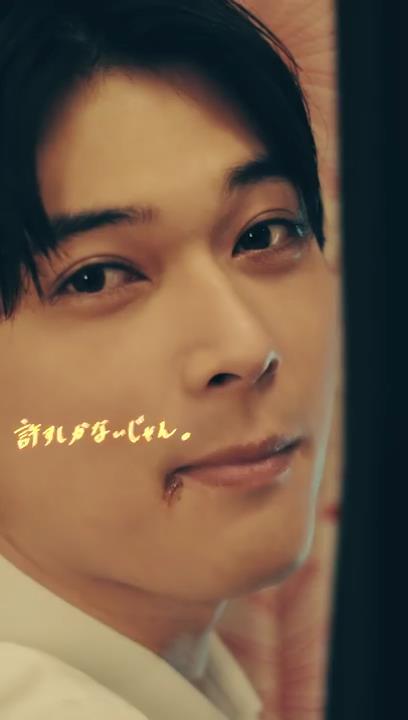 吉沢亮 が出演する ロッテガーナアイス のCM あざとチョコWEB動画 「寝起き」篇「とって」篇「風呂あがり」篇 とメイキング&インタビュー動画。