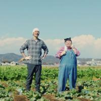 西島秀俊 渡辺直美 が出演する アフラック のCM 「保険の入り方を、変えよう。アフラック式 週末農業」篇