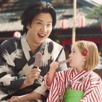 尾上松也 が出演する 井村屋 あずきバー の CM  2019年バージョン