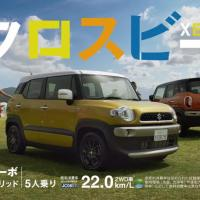 SUZUKI クロスビー のCM「DANCE with XBEE」篇