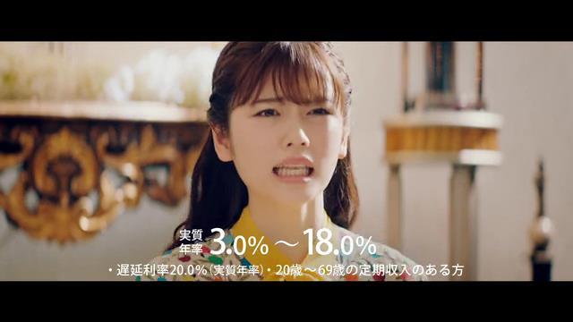 竹中直人 小芝風花 が出演する SMBCモビット のCM 「Butler」篇