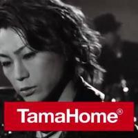 氷川きよし  が出演する タマホーム のCM 「氷川きよし ロック」篇