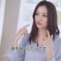 高橋メアリージュン が出演する グラクソ・スミスクライン シュミテクト のCM 「バリア&プロテクト 2019」篇