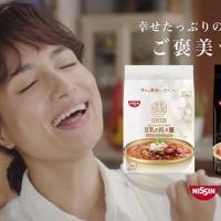 佐田真由美 が出演する 日清食品 日清 ご褒美ラ王 のCM「天使の兄妹」篇