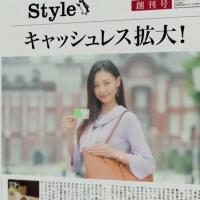 JR東日本 Suica のCM 「簡単・スピーディー キャッシュレスはSuica」篇