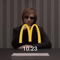 YOSHIKI が出演する 日本マクドナルド のCM マックにムチャぶり!「YOSHIKI様が…」篇