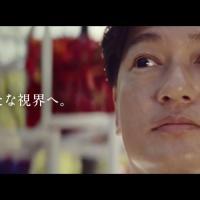井浦新 が出演する ジョンソン・エンド・ジョンソン アキュビュー スマート調光 のCM 「光をあやつるもの」篇