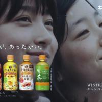 キリンビバレッジ のCM キリン ホットシリーズ「アナと雪の女王2 姉妹」篇