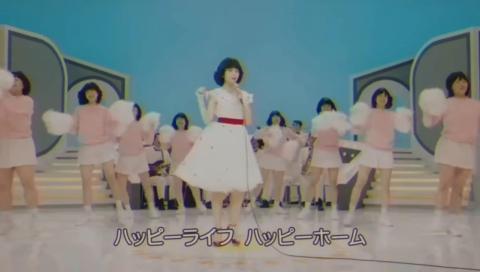 タマホーム 今田 美桜