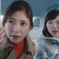 真木よう子 伊藤沙莉 が出演する 日本マクドナルド 大人のクリームパイ のCM「大人とはなんぞや」篇