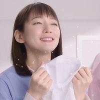 吉岡里帆 が出演する P&G レノアオードリュクス スタイルシリーズ のCM