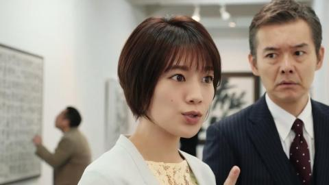 アコム cm 女優