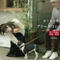 今田美桜 が出演する ユニクロ 洗えるプリーツ のCM 「ツイストプリーツロングスカート」篇「シフォンプリーツスカートパンツ」篇「シフォンプリーツロングスカート」篇